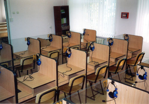Лингафонный кабинет, класс